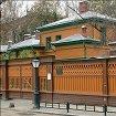 Усадьба Льва Толстого «Хамовники»