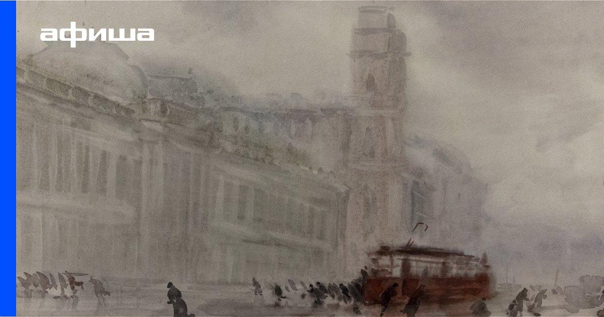 Выставка Блокада Ленинграда глазами художников авангарда, Санкт-Петербург