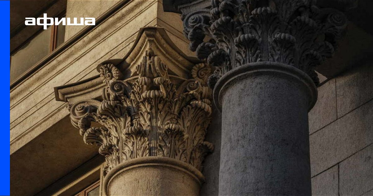 Выставка Онлайн-аукцион в поддержку Музея архитектура им. Щусева (онлайн-трансляция)