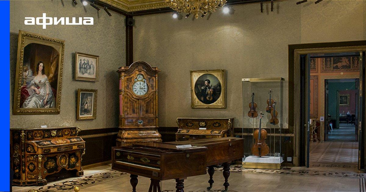 Выставка Музыкальный салон графов Шереметевых, Санкт-Петербург