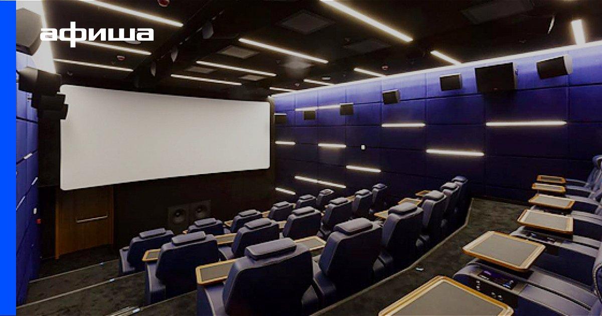 82649bf5a647 Кинотеатр Москва, Москва – Расписание сеансов, отзывы, фото, цены, адрес –  Афиша-Кинотеатры