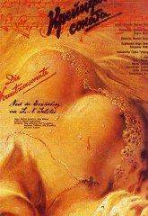 Постер Крейцерова соната