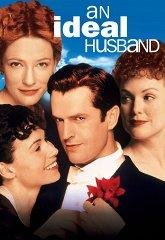 Постер Идеальный муж