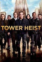 Постер Как украсть небоскреб