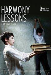 Постер Уроки гармонии