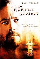 Постер Райский проект