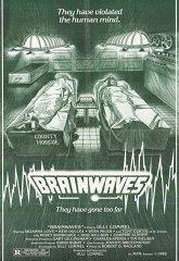 Постер Токи мозга