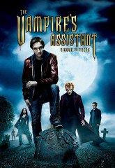 Постер История одного вампира