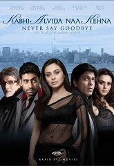 Постер Никогда не говори «прощай»