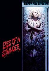 Постер Глаза незнакомца