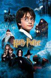 Постер Гарри Поттер и философский камень