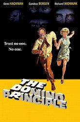 Постер Принцип домино