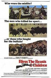 Постер Благослови зверей и детей