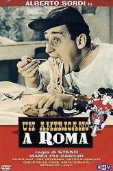 Постер Американец в Риме