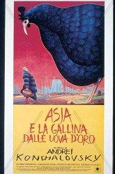 Постер Курочка Ряба