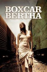 Постер Берта по прозвищу «Товарный вагон»