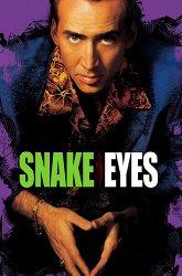 Постер Глаза змеи