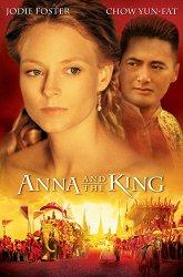 Постер Анна и король