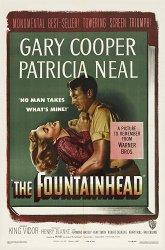 Постер Гениальная голова