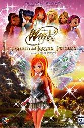 Постер Winx Club: Школа волшебниц