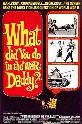 Постер Что ты делал на войне, папа?