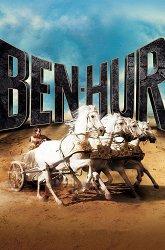 Постер Бен-Гур