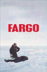 Постер Фарго
