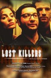 Постер Горе-убийцы