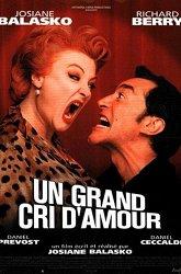 Постер Крик любви