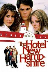 Постер Отель «Нью-Хэмпшир»
