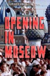 Постер Открытие в Москве
