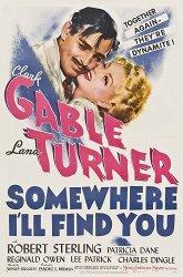 Постер Где-нибудь я найду тебя