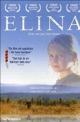 Постер Элина