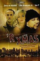 Постер Наше Рождество