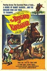 Постер Кандагарский бандит