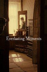 Постер Незабываемые моменты