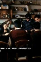 Постер Рождественский инвентарь