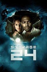 Постер Хранилище 24