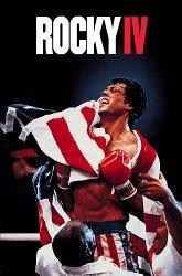 Постер Рокки-4