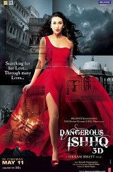 Постер Опасная любовь 3D