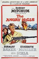 Постер Холмы гнева