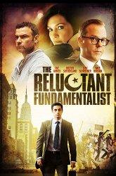 Постер Фундаменталист поневоле