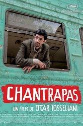 Постер Шантрапа