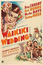 Постер Свадьба на Вайкики
