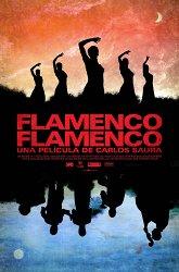 Постер Фламенко, фламенко