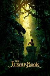 Постер Книга джунглей
