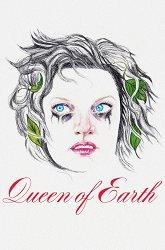 Постер Королева Земли