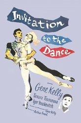 Постер Приглашение к танцу