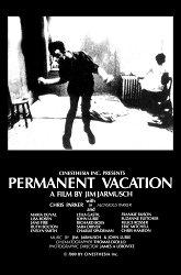 Постер Отпуск без конца