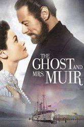 Постер Призрак и миссис Мьюир